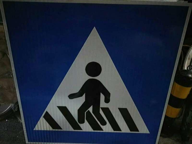 道路交通指示牌报价