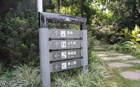 旅游标识牌制作
