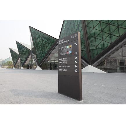 城市公共环境标识导示系统