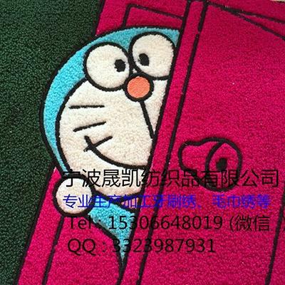 毛巾绣10