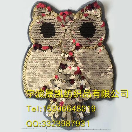 珠子绣猫头鹰图案