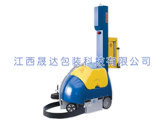 自走式托盘裹膜机