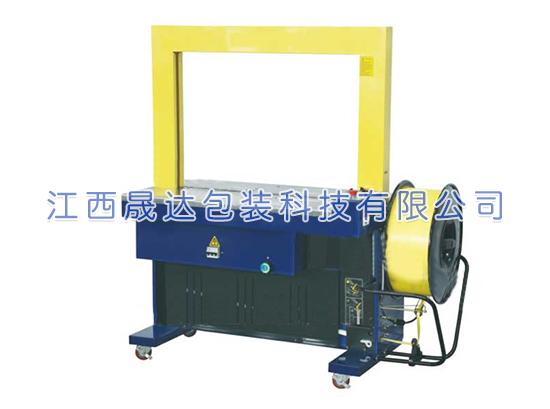 江西包装材料生产厂家浅析半自动打包机设计特点有哪些