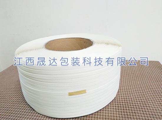 白色优质打包带