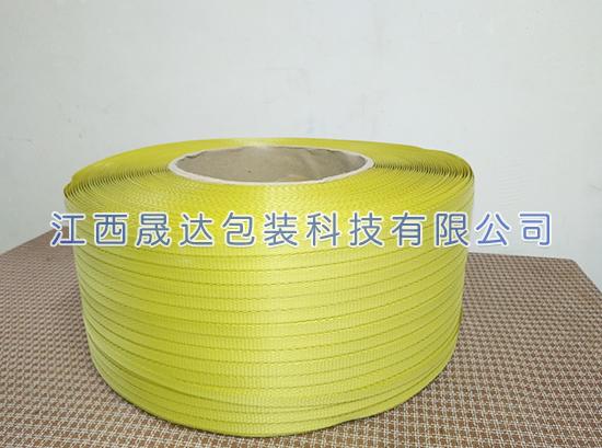 黄色轻质打包带