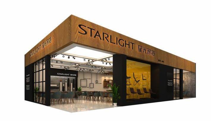 星光加特家具展台展览