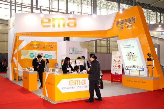 依玛电子展台展览