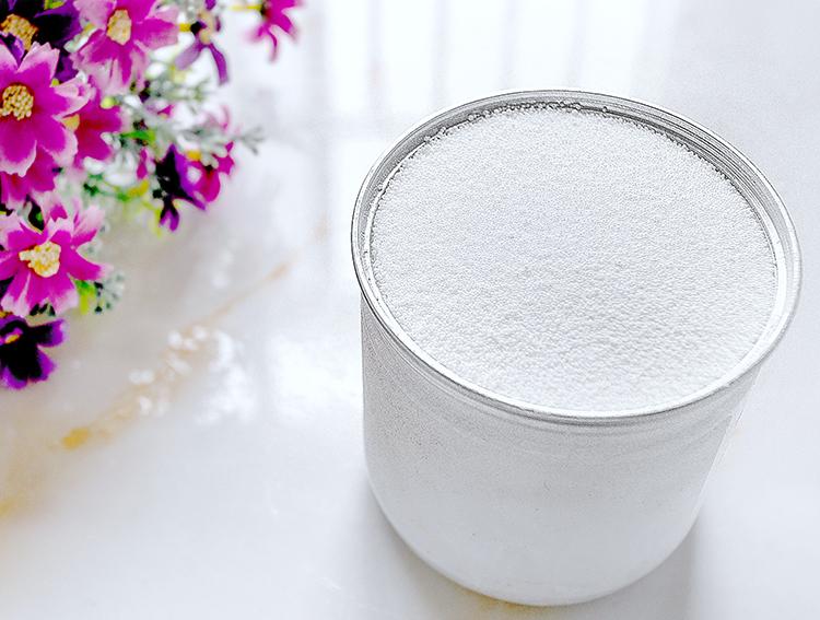 乙撑双油脂酸酰胺(EBO)