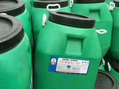 丙烯酸防水乳液价格