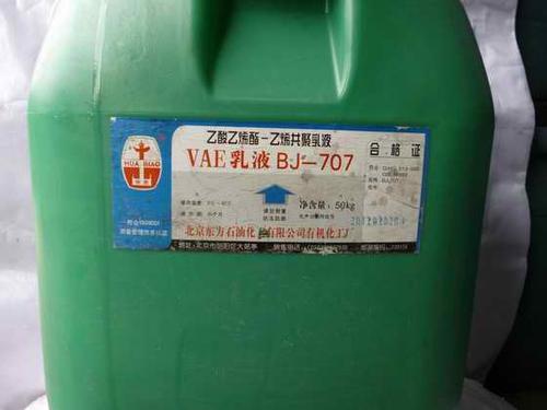 如何选购北京vae707乳液