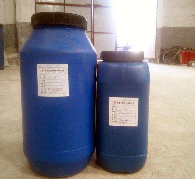 防水丙烯酸乳液在混凝土上有哪些作用