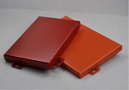 进口氟碳漆喷涂铝单板