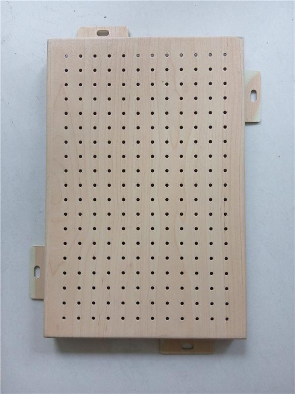 厂家定制 室外冲孔铝单板