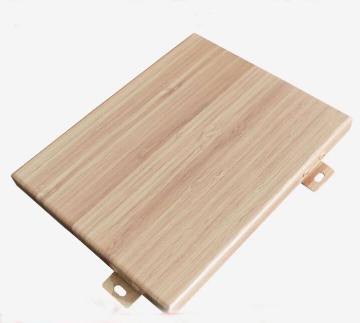 枫烨浅色木纹铝单板
