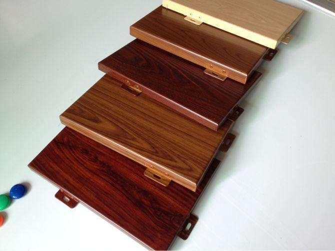 热转印仿木纹铝单板  橡木纹铝单板