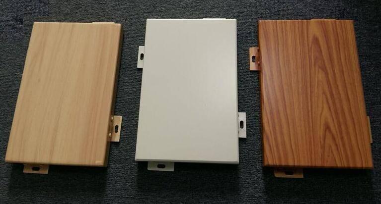 枫烨仿真木纹铝单板_手感木纹铝单板