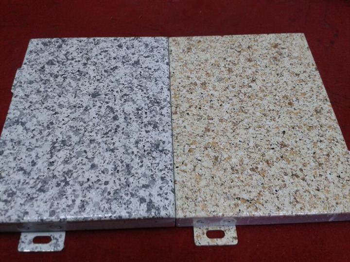 定制外墙装饰石纹铝单板