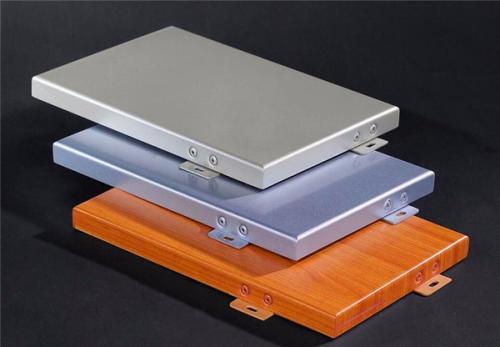 氟碳铝单板的分类,赶快了解一下