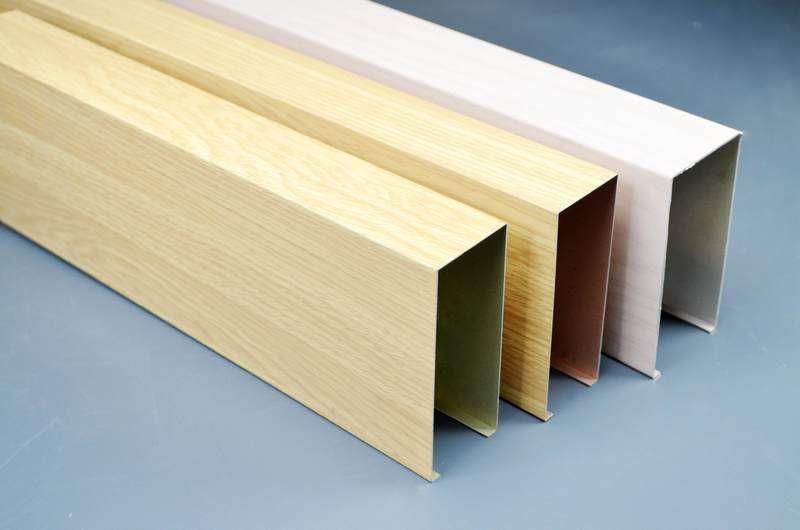 木纹铝方通都有哪些颜色