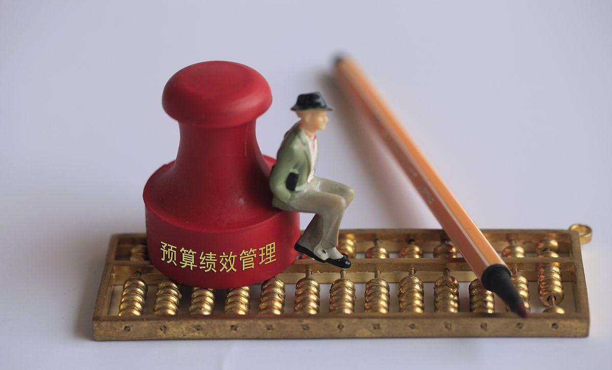 西安绩效管理咨询公司浅析绩效管理咨询服务九大流程