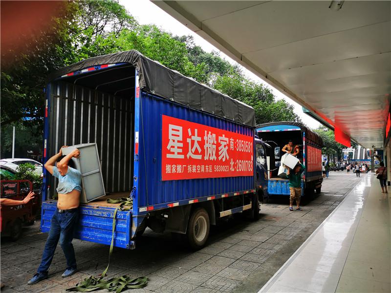 谈谈公司搬家怎样收费?桂林临桂办公室搬迁