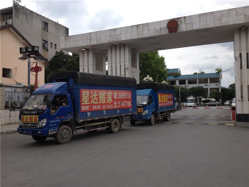 浅析单位搬家关于长短途运输事宜|桂林临桂专业搬家