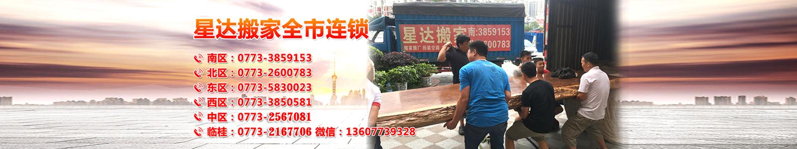 桂林临桂搬家搬厂电话:搬家重型设备搬家注意事项
