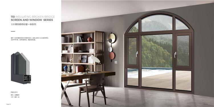 无缝焊接门窗的优点以及注意事项