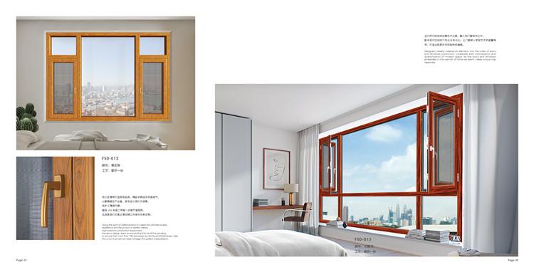 你是如何选择门窗的,无缝焊接门窗选择看这五点