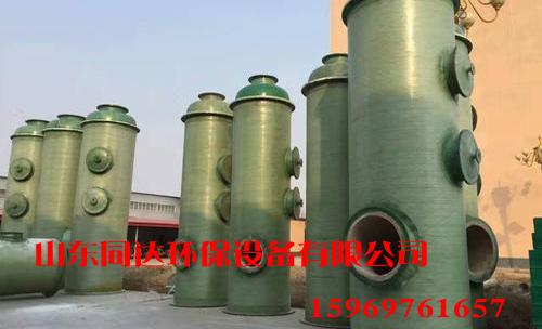 砖厂脱硫塔设备
