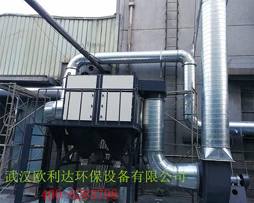 锅炉废气处理系统