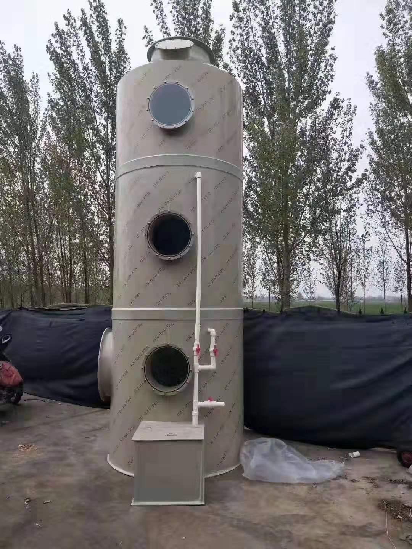 喷淋塔废气治理设备