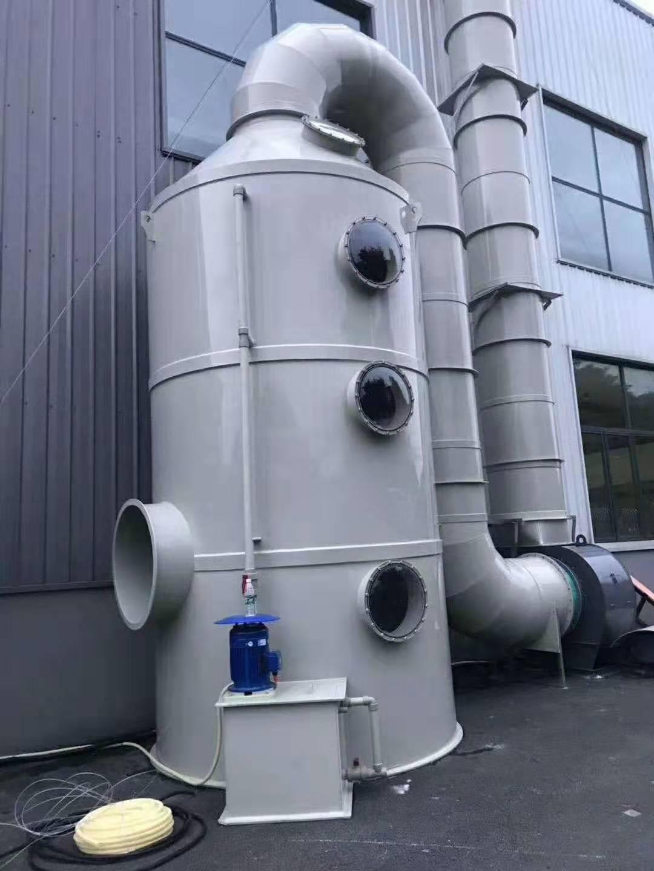 PP喷淋塔废气处理