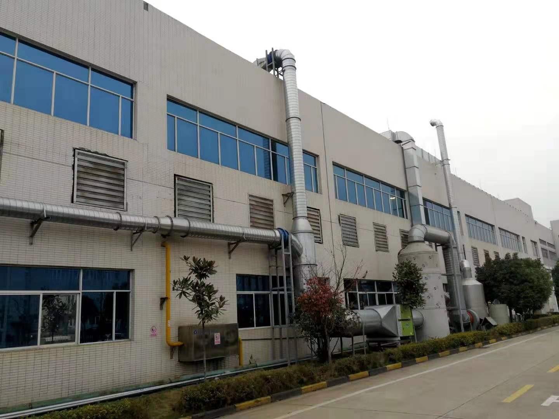 制药厂废气处理的几种主要解决方案和工艺流程介绍