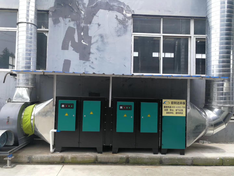 低温等离子废气处理设备在工作中优游登陆下载漏油现象的原因有哪些呢
