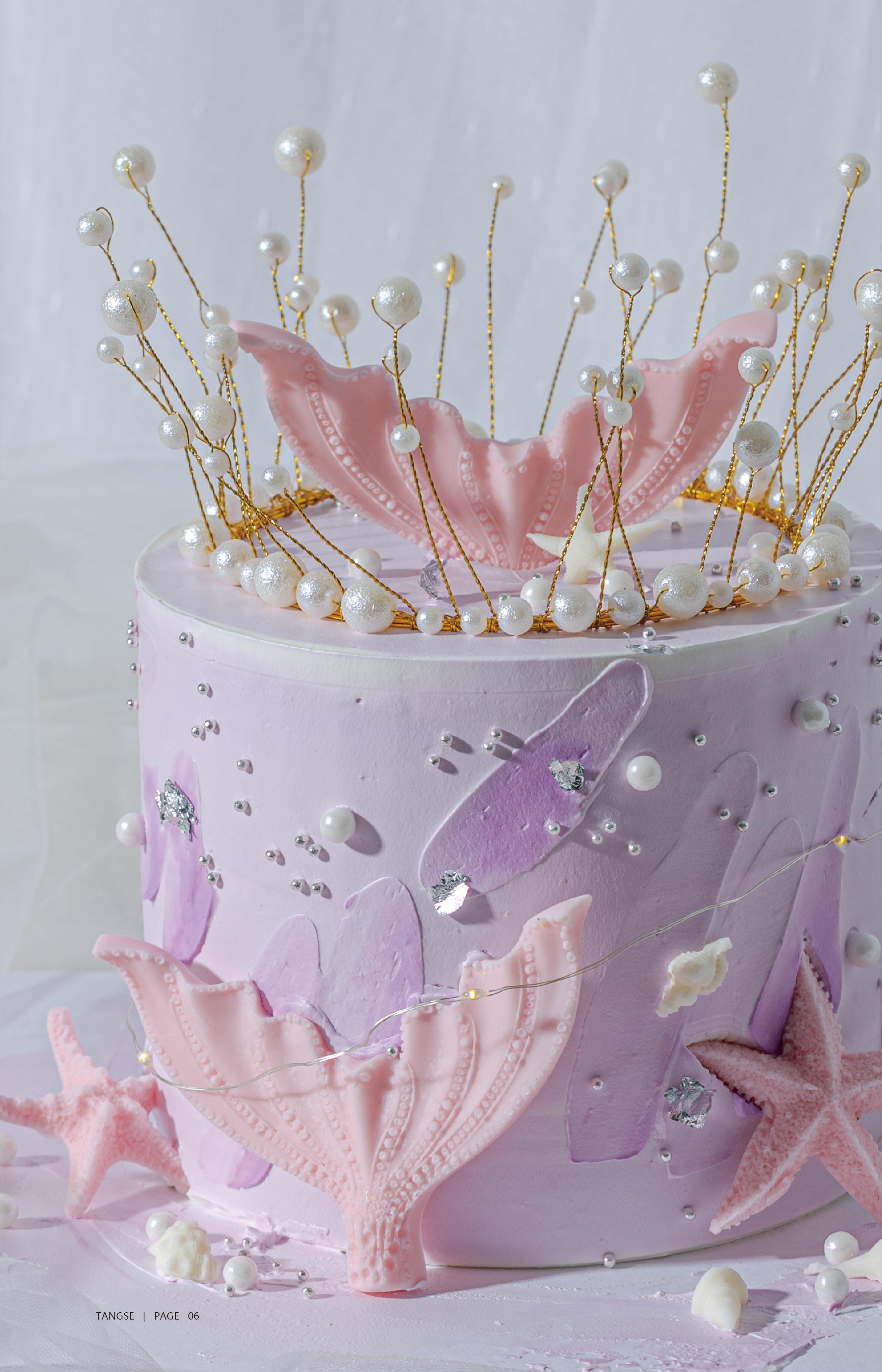 生日蛋糕1