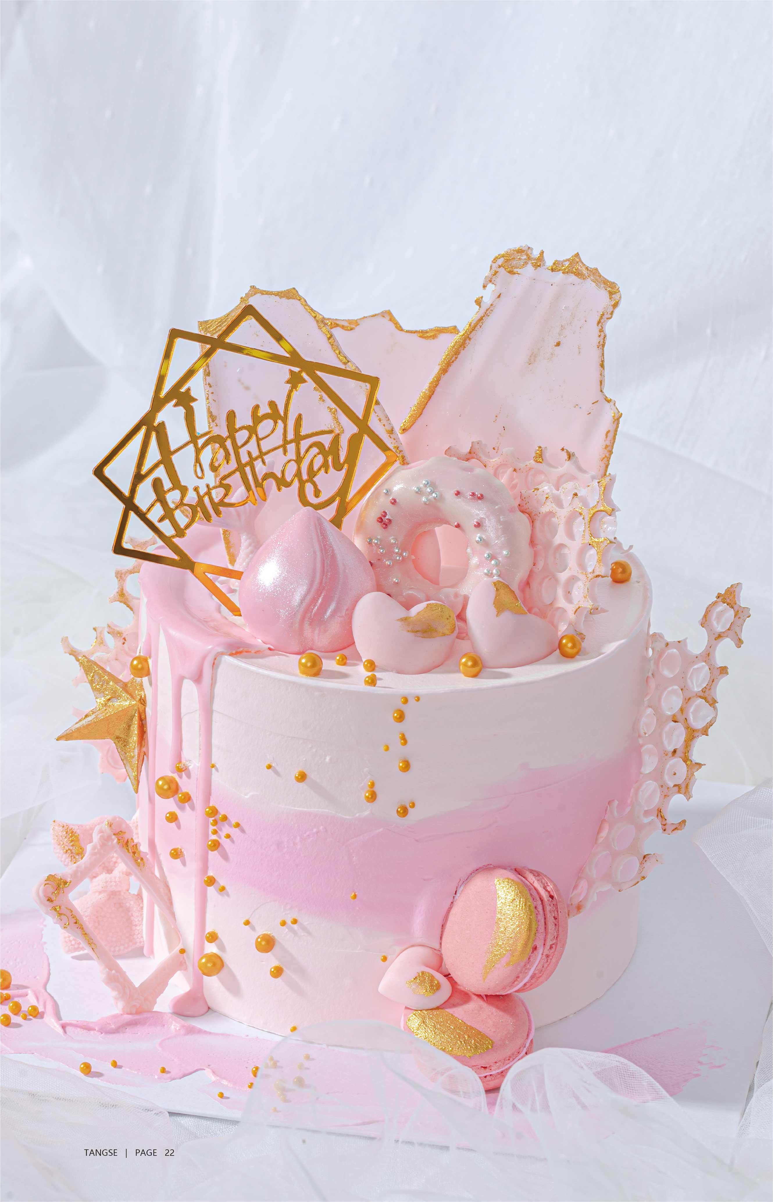 生日蛋糕3