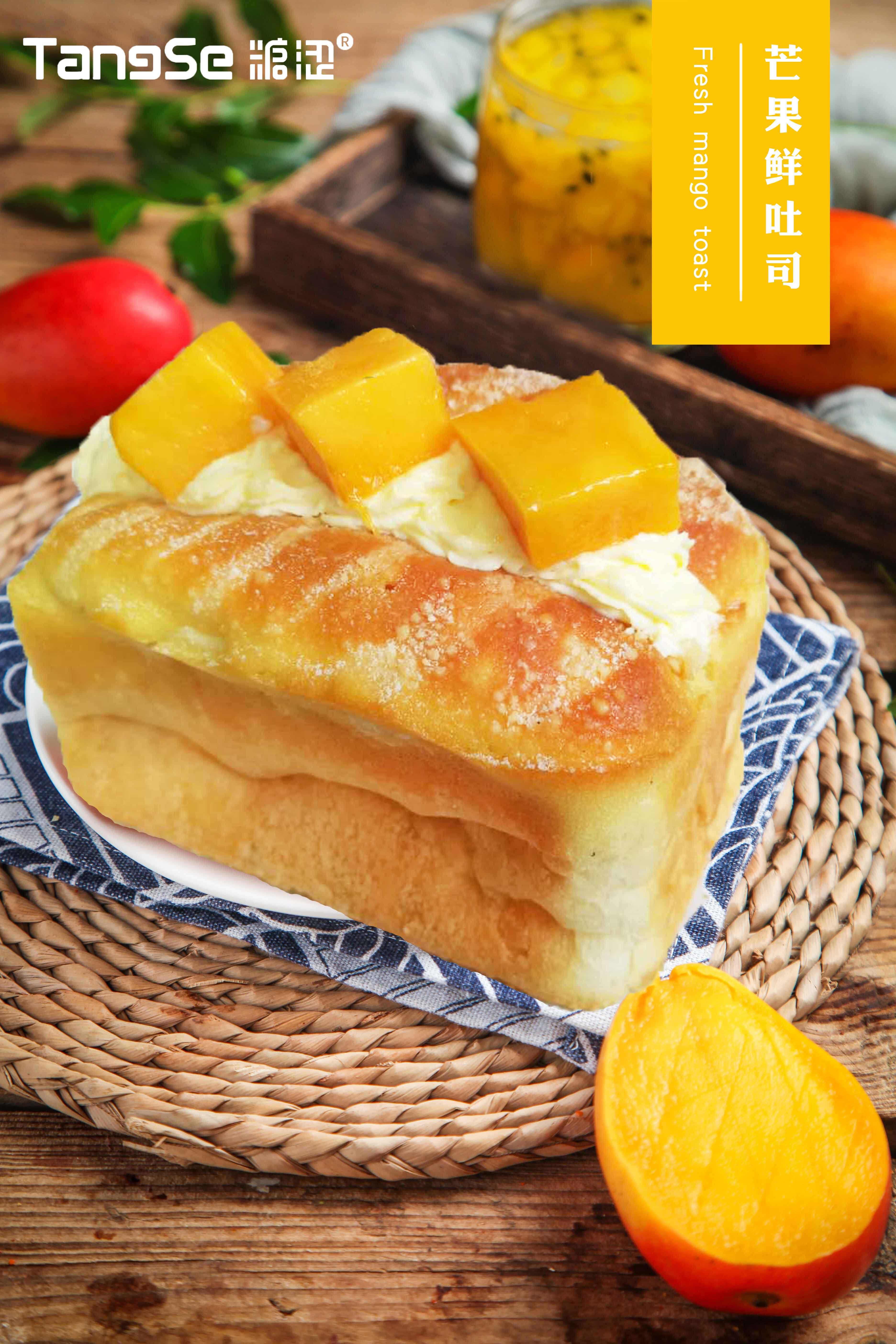 芒果鲜吐司