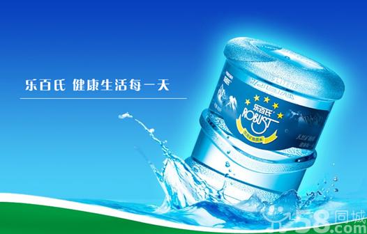 纯净水和矿泉水有什么区别