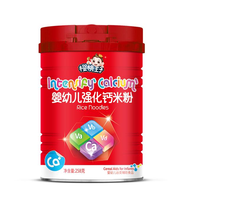 婴幼儿强化钙米粉