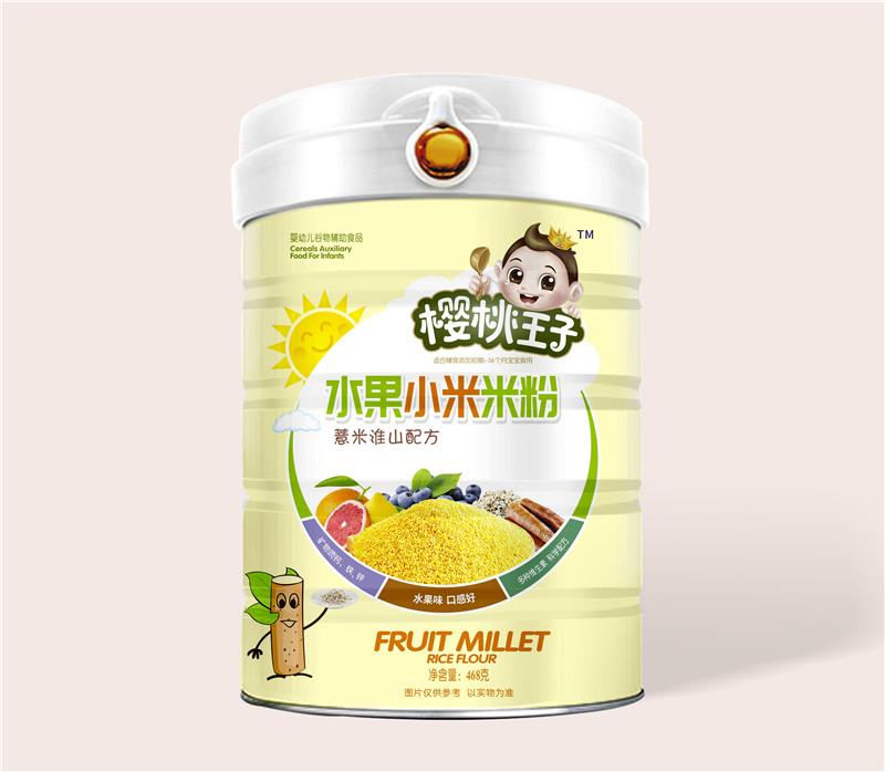 樱桃王子水果小米米粉-薏米淮山