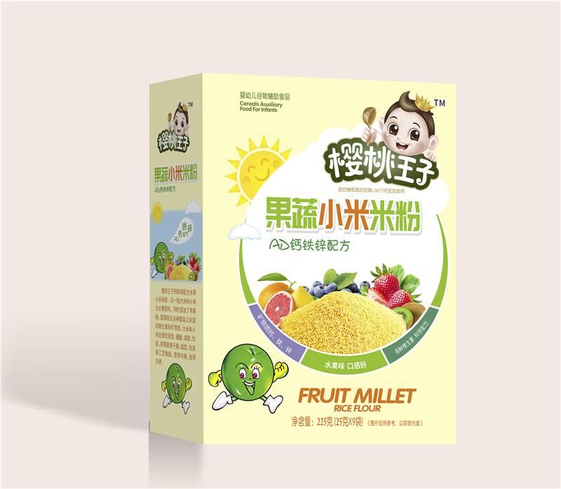 樱桃王子小米米粉盒装-AD钙铁锌