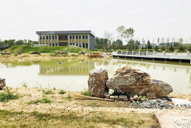 施孝生态文化陵园