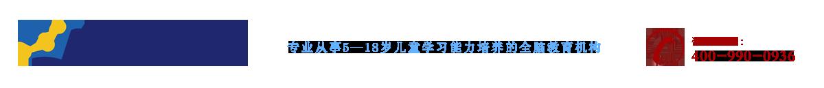 北京汇智汇能教育科技有限公司