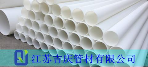 解析增强聚丙烯frpp管的售后安装过程