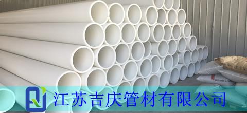 FRPP增强聚炳烯管材应堆放在平整的地上