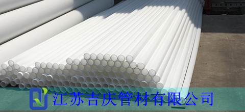 用一流的材质生产高质量的PP管材