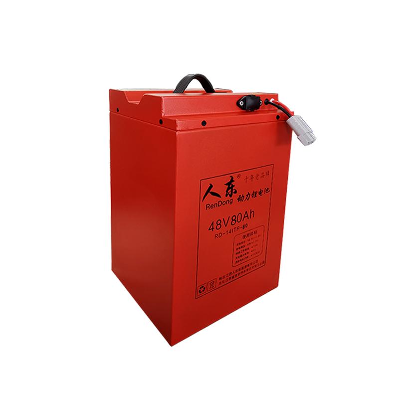 48V80Ah动力锂电池