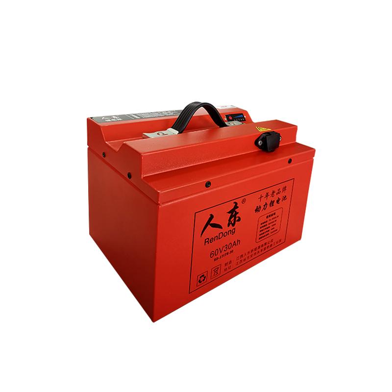 60V30Ah动力锂电池