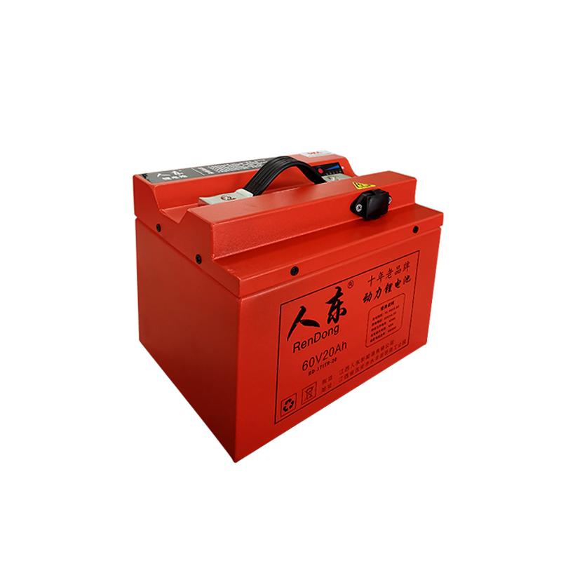 60V20Ah动力锂电池